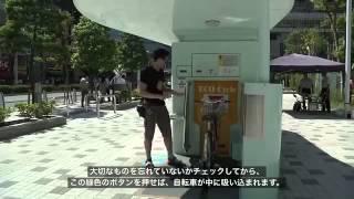 تكنولوجيا غريبة في اليابان, يستحق المشاهدة