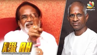 Gangai Amaran Angry Speech Over ilayaraja for Rejecting National Award