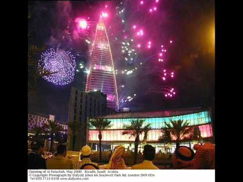 Eid mubarak mau aima zafar khan