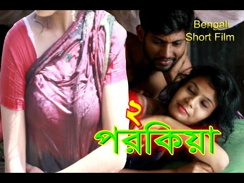 Xxx Mp4 পতিতা বউ Potita Bou Bangla Natok 2018 Irsha Telefilms 3gp Sex