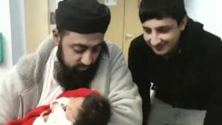 Azan new born baby