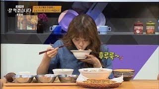I.O.I 김소혜, '바지락칼국수+해물파전' 담백함과 칼칼함의 완벽 조화! 잘 먹겠습니다 5회