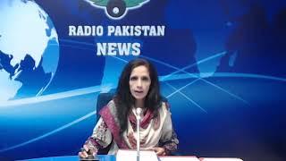 Radio Pakistan News Bulletin 11 AM  (16-09-2018)