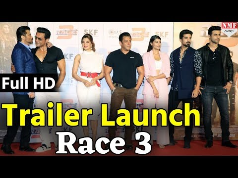 Xxx Mp4 Race 3 Official Trailer Launch Salman Khan Interview LIVE Full HD 3gp Sex