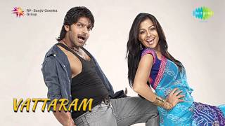 Vattaram | Tamil Movie Audio Jukebox