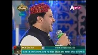 Shahbaz Qamar Fareedi - Ya Muhammad Noore Mujasam - 2015