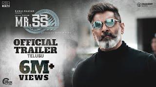 Mr. KK | Telugu Official Trailer | Kamal Haasan | Chiyaan Vikram | Rajesh M Selva | Ghibran