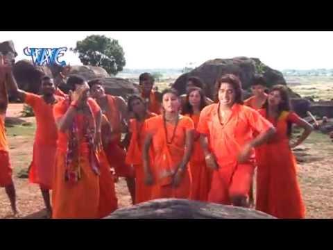 Xxx Mp4 Suiya Pahar के चढ़ाई Devghar Nagariya Naache Pawan Singh Bhojpuri Kawar Song 2015 3gp Sex