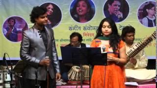 Kuhu kuhu bole koyaliya... by Anupama Roy & Ashish Shrivastava