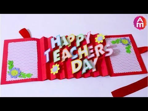 Xxx Mp4 DIY Teacher S Day Card Handmade Teachers Day Card Making Idea 3D Pop Up Card Artsy Madhu 31 3gp Sex