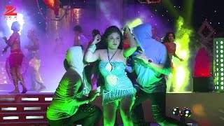 Premer Kata | Bangla New Movie Item Song HD | 2017 || Zee Media