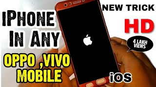 Install iPhone iOS Feature in Android || Vivo And Oppo || No Root