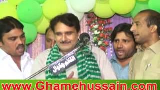 Zakir Syed Sajjad Haider Shumari @ 13 Rajab 2016 @ Darbar Shah Chan Charagh Rawalpindi