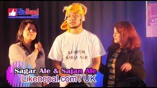 Oye Jhuma - Sagar Ale & Sajan Ale    Nepali Superhit Song    Live in UK