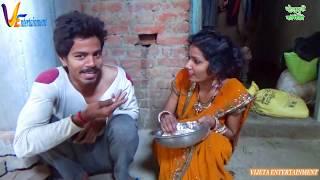 छिछोरा देवर ने दो भाभी को फसाया प्रेम के जाल में || Vijeta entertainment, Sarita Singh khushi