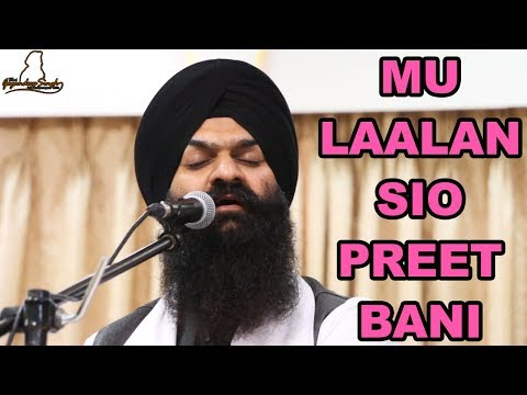 Xxx Mp4 Mu Laalan Sio Preet Bani Bhai Gagandeep Singh Sri Ganga Nagar Wale Live In UK 3gp Sex