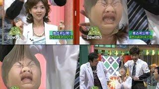 cosas extraña que solo sucede en japón