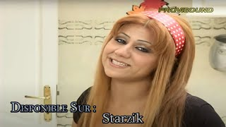 Chorfi kader  et sultana - Rani Fi Lmehna | Rai chaabi - 3roubi - راي مغربي -  الشعبي