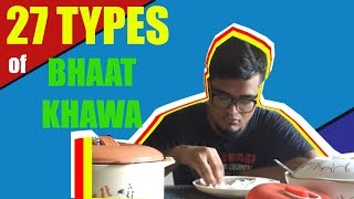 27 Types Of Bhaat Khawa