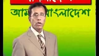 Liberation War 1971 & Awami League: Part 16/19