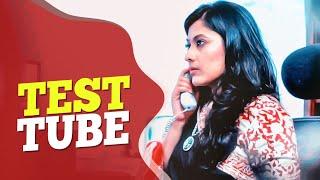 Test Tube - টেস্ট টিউব | Bangla Natok | Kamal Hossain Babor, Sumaiya Shimu