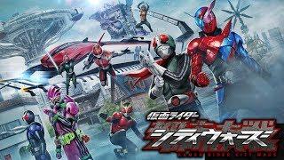 Semua Rider Kumpul! | Kamen Rider: City Wars [JP] Android Fighting (Indonesia)