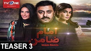 Imam Zamin | Serial | Teaser 03 | Full HD | TV One | Drama