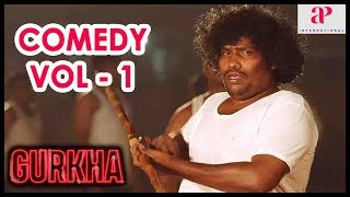 Gurkha Movie | Full Comedy Scene | Part 1 | Yogi Babu | Elyssa | Charle | Anandaraj | Ravi Mariya