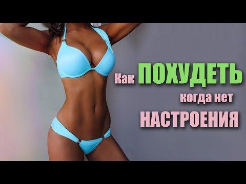 для похудения раздельная диета-4