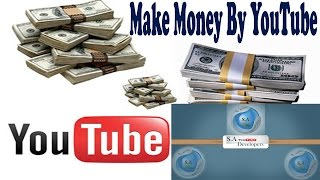 YouTube Marketing Bangla Tutorial How to link ADSENSE ACCOUNT To YouTube channel 2016