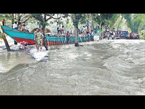 দেখুন ফারাক্কা বাধ ছাড়ার পরে কিভাবে ভেসে যাচ্ছে উত্তর অঞ্জল   Flood In Bangladesh 2017 News