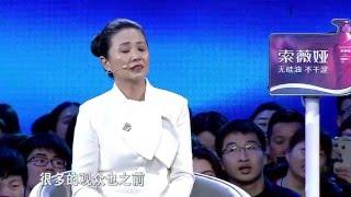 """缘来非诚勿扰 Part5 黄菡今晚催泪谢幕   """"愿此去繁华似锦,再相逢依旧如故"""" 160319"""