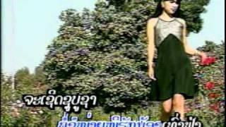 Pheng Lao Sao Phon Hong(Manit).DAT