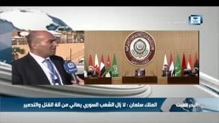 مؤفد الإخبارية: هناك استقطاب دولي وإقليمي هائل على الساحة العربية ومحاولة لانتزاع الشرعيات العربية