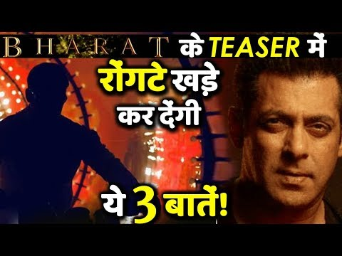 Xxx Mp4 These 3 Amazing Things Will Give You Goosebumps In Salman Khan BHARAT TEASER 3gp Sex