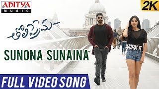 Sunona Sunaina Full Video Song | Tholi Prema Video Songs | Varun Tej, Raashi Khanna | SS Thaman