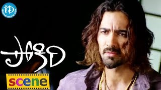 Pokiri Movie Scenes || Soni Raj Love Scene  || Mahesh Babu, Ileana