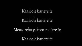 kaa bole lyrics
