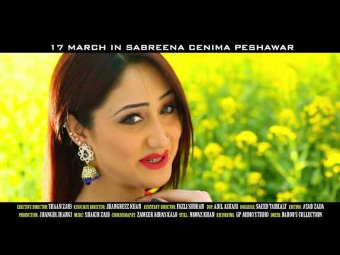 Jahangir Khan Pashto New Film Songs 2017 Film Khanadani Jawargar HD Moive 1st Song Teaser