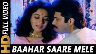 Baahar Saare Mele | Anuradha Paudwal, Sudesh Bhonsle | Pratikar 1991 Songs | Anil Kapoor, Madhuri