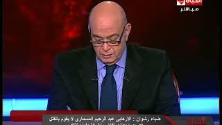 إنفراد –رئيس الهيئة العامة للاستعلامات لـ عماد أديب : نحن في حاجة إلي الحوار مع المتطرف مثل ما فعلت