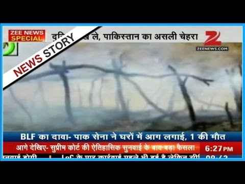 Xxx Mp4 Video Of Pakistan Attacking People Of Baluchistan Goes Viral 3gp Sex