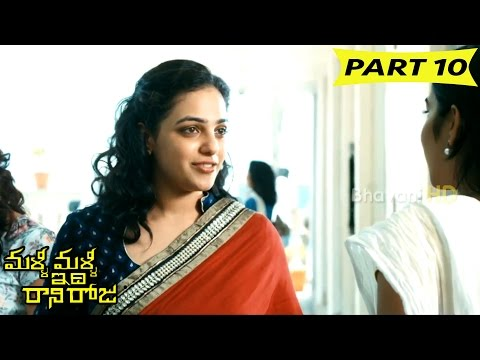 Xxx Mp4 Malli Malli Idi Rani Roju Full Movie Part 10 Sharwanand Nithya Menon 3gp Sex