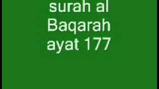 QURAN Surah al Baqarah ayat 177