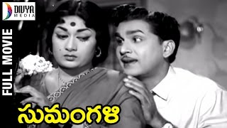 Sumangali Telugu Full Movie | ANR | Savitri | Jaggaiah | Old Telugu Full Length Movies | Divya media