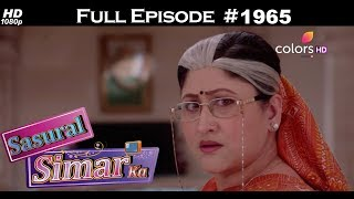 Sasural Simar Ka - 30th October 2017 - ससुराल सिमर का - Full Episode