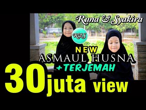 ASMAUL HUSNA   TERJEMAH - Versi Baru Runa & Syakira ( official music video )