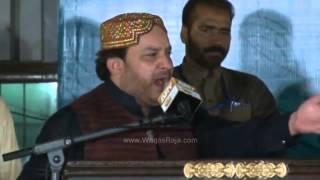 Itikaf City 2015 - Shahbaz Qamar Fareedi Complete Program HD - 12 July 2015
