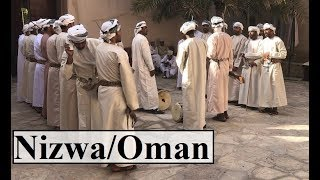 Oman/Beautiful Nizwa 3 نزوى  Part 22