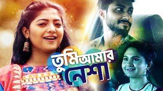 Tumi Amar Nesha | তুমি আমার নেশা | Salma | Sporshia | Shoumik | iflix | Bangla new song 2018